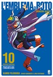 L'emblema di Roto. Perfect edition. Dragon quest saga. Vol. 10