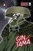 gintama. vol. 60