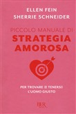 Piccolo manuale di strategia amorosa