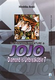 Diamond is unbreakable. Le bizzarre avventure di Jojo Vol. 24