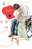 Perfect world. Vol. 8