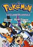Pokemon. La grande avventura. Vol. 4-6
