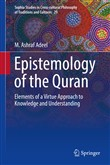 Epistemology of the Quran