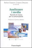 Analizzare i media