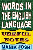 Words in English Language: Useful Notes