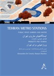 Teheran Metro Stations. Public space, garden and water. Ediz. inglese e iraniano