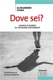 dove sei? diario di bordo...