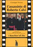 L'assassinio di Roberto Calvi