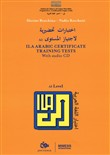ILA Arabic certificate training tests. Level A1. Con CD-Audio