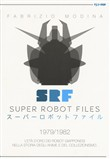 Super Robot Files 1979-1982.Vol. 2