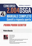 2004 dsga. manuale comple...