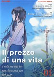 Il prezzo di una vita. I sold my life for ten thousand yen per year. Vol. 1