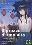 Il prezzo di una vita. I sold my life for ten thousand yen per year. Vol. 2