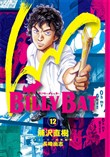 Billy Bat. Vol. 12