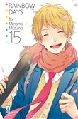 Rainbow days. Vol. 15