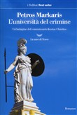 l'università del crimine....