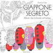 Giappone segreto. Album da colorare anti-stress