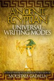 ancient egyptian universa...
