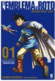 L'emblema di Roto. Perfect edition. Dragon quest saga Vol. 1