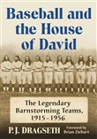 Baseball and the House of David