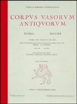 Corpus vasorum antiquorum. Russia. Ediz. illustrata. Vol. 5: Moscow, Pushkin State museum of fine arts. Attic red-figured vases