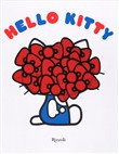 Hello Kitty Loves Collaborations
