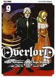 Overlord. Vol. 9