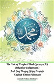 The Tale of Prophet Dhul-Qarnayn AS (Iskandar Zulkarnaen) And Gog Magog (Yajuj Majuj) English Edition Ultimate