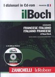 Il Boch 200 in cd rom
