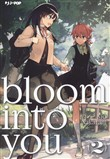 bloom into you. vol. 2