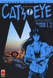 Cat's eye Vol. 12