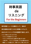 ???? de ????? For the Beginners