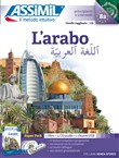 L'arabo. Con audio MP3 su memoria USB. Con 4 CD audio