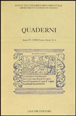 Quaderni Vol. 6