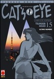 Cat's eye Vol. 15