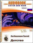 Detstvo. Ediz. russa. Audiolibro. CD Audio. Con CD-ROM