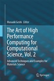 The Art of High Performance Computing for Computational Science, Vol. 2