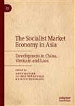 The Socialist Market Economy in Asia