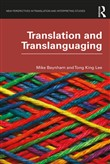 Translation and Translanguaging