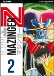 Mazinger Z. Ultimate edition Vol. 2
