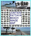 ? ???????????? ???? ??? ? - ??????? ?????? - ? JOMTIEN BEACH IMAGE MAP ? - Jomtien Pattaya Beach Road -