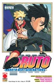 Boruto. Naruto next generations. Vol. 4