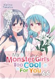 My Monster Girl's Too Cool for You, Chapter 66