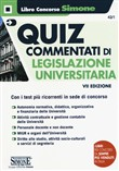 42/1 - Quiz Commentati di Legislazione Universitaria