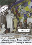 Jane Cooper in Ukraine: a travelogue