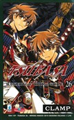 Tsubaba reservoir chronicle.Vol. 26