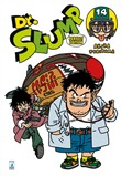 Dr. Slump. Perfect edition. Vol. 14