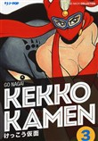 Kekko Kamen. Ultimate edition. Vol. 3
