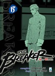 The Breaker. New waves Vol. 15