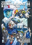Rebellion. Mobile suit gundam 0083 Vol. 4